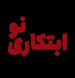 ebtekarino-logo
